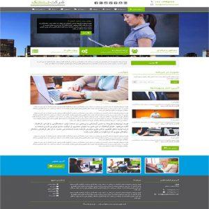 قالب HTML شرکتی تک Tech