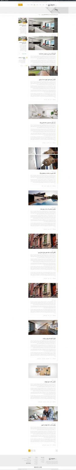 قالب وردپرس شرکتی و عمرانی ساخت و ساز structure press