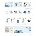 قالب فروشگاهی و پزشکی مدیزین | eMedizin