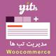 افزونه وردپرس مدیریت تب در ووکامرس   Yith Woocommerce Tab Manager