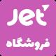 افزونه JetWooBuilder | طراحی تمامی صفحات مربوط به ووکامرس با صفحه ساز المنتور